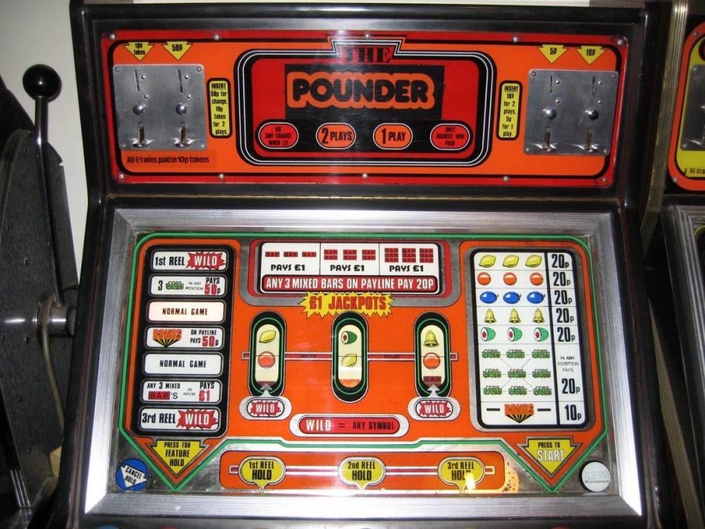 the pounder jpm electro.jpg